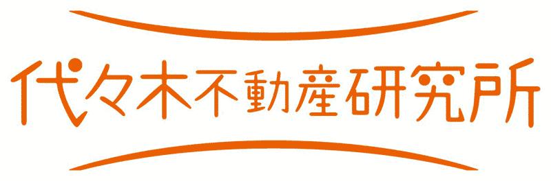 代々木不動産研究所